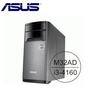 ASUS M32AD-416GA7E(i3-4160)桌上型電腦(WIN7) i3-4160/4G/1TB/GT705-2G/DRW/W7