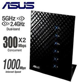 ASUS華碩 (RT-N56U) 300Mbps 802.11n 黑鑽石同步雙頻Gigabit無線N路由器