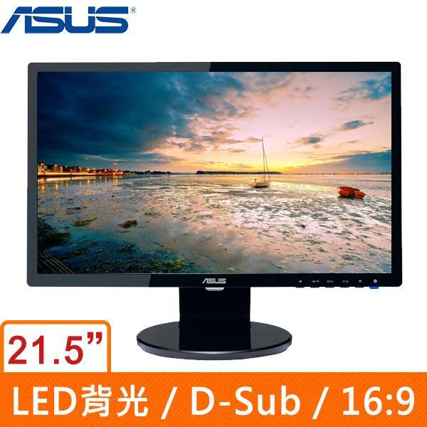 ASUS 華碩 VE228SR 22型(寬)液晶顯示器