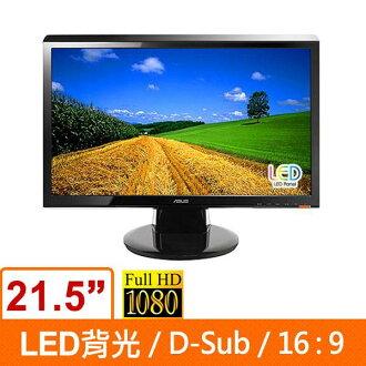 華碩 VH228T 21.5吋LED(16:9) 液晶螢幕