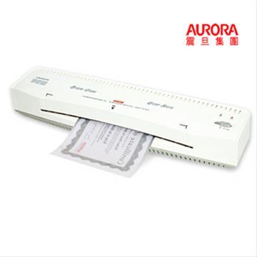 AURORA 震旦 A3專業型護貝機-白色 ( LM3231H )