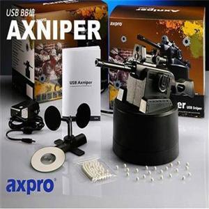 華艦 Axniper U10 玩具BB彈狙擊槍