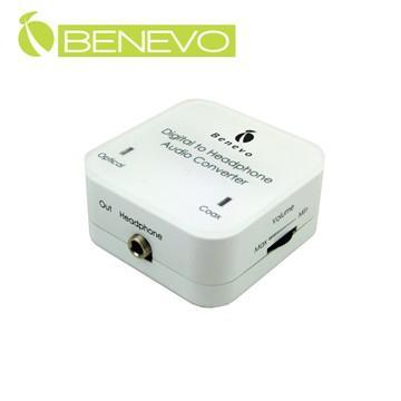 BENEVO UltraVideo數位同軸/光纖音訊轉類比耳機立體聲轉換器 ( BDAC03HP )