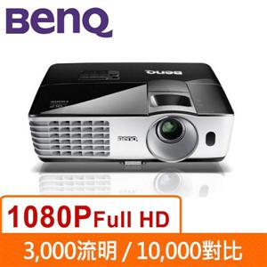 BENQ MH680 液晶投影機