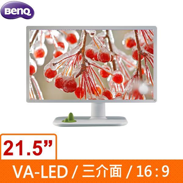 BENQ 明基 VW2230H 21.5吋 LED液晶顯示器 VA LED Mac OS認證 超廣視角 雪白 D-sub DVI HDMI