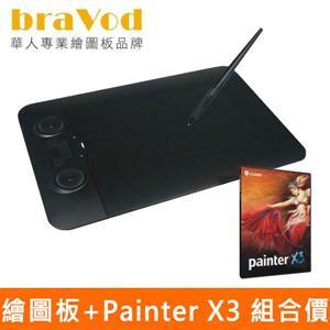 braVod AGT-208A PLUS 極光繪圖板-極光繪匠 送 Painter X3 組合包