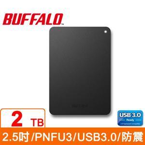 Buffalo PNFU3 2TB(黑) 2.5吋防震行動硬碟