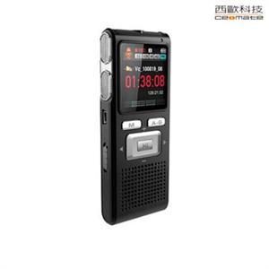西歐科技 CME-8815 錄影音筆 8GB, 支援32GB 記憶卡