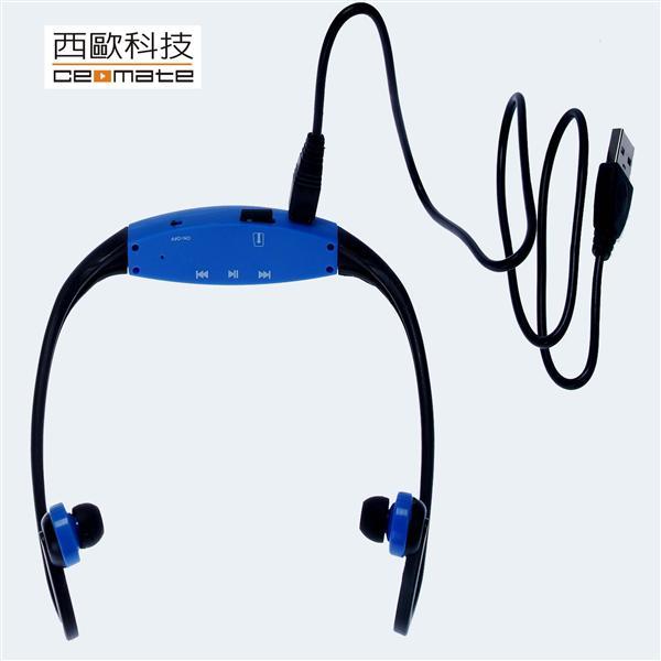 西歐 P800潮牌時尚造型 後掛式MP3 (出貨顏色:藍色)