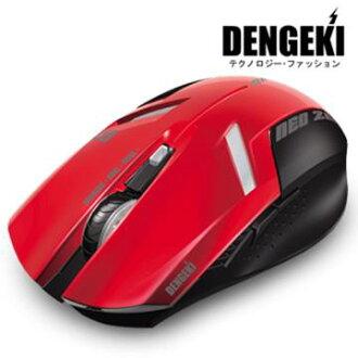 DENGEKI 電擊新安洲遊戲滑鼠 ( MS-G2 )