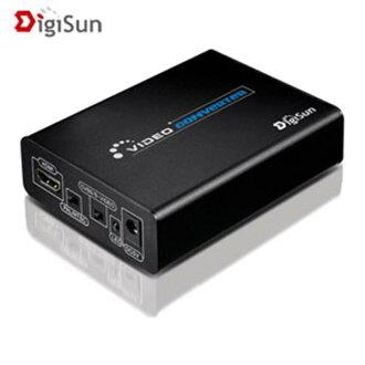 DigiSun VH581 HDMI轉AV/S端子影音訊號轉換器
