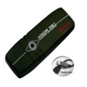 居易科技 N61 2.4G USB網卡