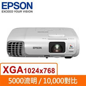 EPSON EB-965H 液晶投影機