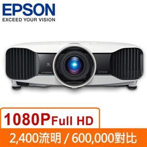 EPSON EH-TW8200 液晶投影機