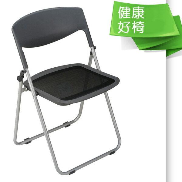 通氣辦公網椅532