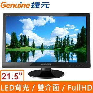 Genuine捷元GL221Q 21.5吋(寬)LED液晶顯示器-AR玻璃
