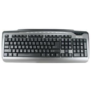 Genuine捷元 KB-2000 USB 多媒體鍵盤