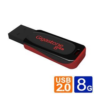 Gigastone GST200/8G隨身碟