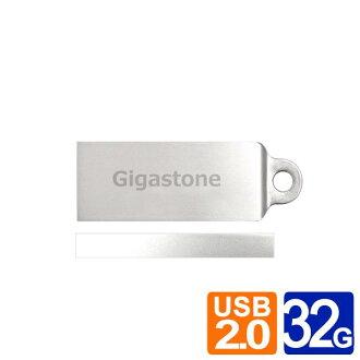 Gigastone U202 32G時尚合金隨身碟