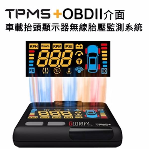 Glorify T101無線胎壓偵測器