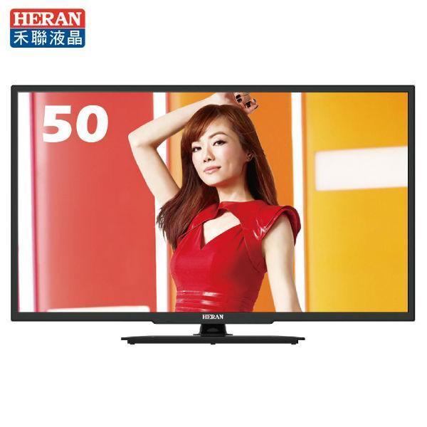 HERAN禾聯50吋LED液晶顯示器 HD-50DF1