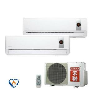 HERAN禾聯HI-28G*2(室內機)/HO2-2828(室外機)豪華系列冷專型一對二壁掛式冷氣  (含基本安裝,超出另計)