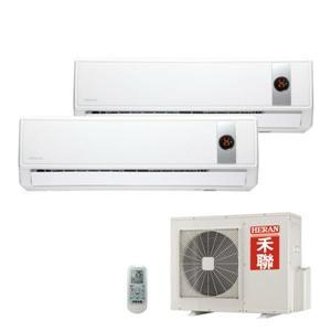 HERAN禾聯HI-41G*2(室內機)/HO2-4141(室外機)豪華系列冷專型一對二壁掛式冷氣    (含基本安裝,超出另計)