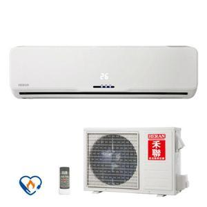 HERAN禾聯HI-M23A(室內機)/HO-M23A(室外機)變頻冷專型一對一壁掛式冷氣  (含基本安裝,超出另計)