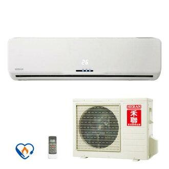 HERAN禾聯HI-M36A(室內機)/HO-M36A(室外機)變頻冷專型一對一壁掛式冷氣  (含基本安裝,超出另計)