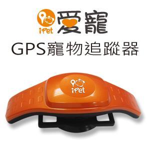 iPet MSP-340 愛寵 GPS寵物追蹤器