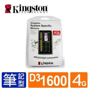 Kingston NB-DDRIII 1600 4G RAM For Apple