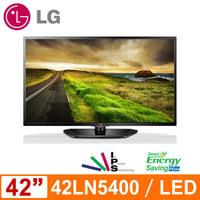 LG電子到LG 42LN5400 42吋LED TV液晶電視
