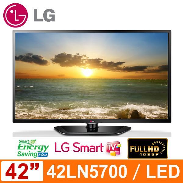 LG Smart TV 42LN5700 42型LED液晶電視