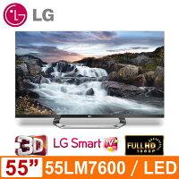 LG液晶電視推薦到LG 3D Smart TV 55LM7600 55吋液晶電視就在賣電腦推薦LG液晶電視