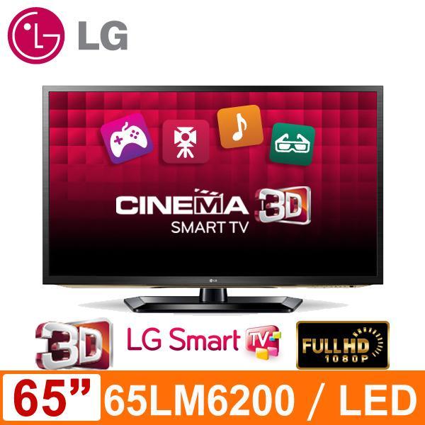 LG 3D Smart TV 65LM6200 65吋液晶電視