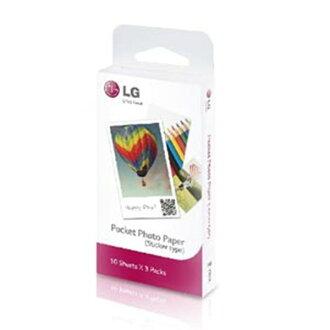 LG Pocket photo口袋型相印機貼紙式相紙 PS2313