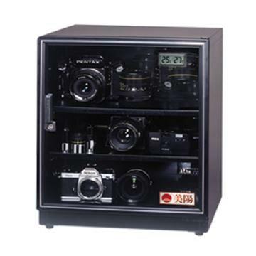 美陽66公升數位顯示電子防潮箱 HDL-68 (HDL68)