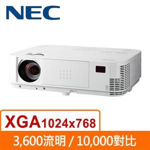 NEC M362XG 液晶投影機