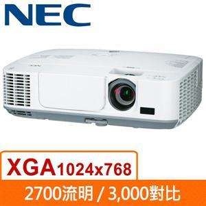 NEC ME270XG 標準型投影機