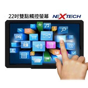 Nextech 22 wide open-frame PCT雙點觸控寬螢幕(無腳座)