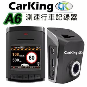 Carking A6 GPS測速行車記錄器