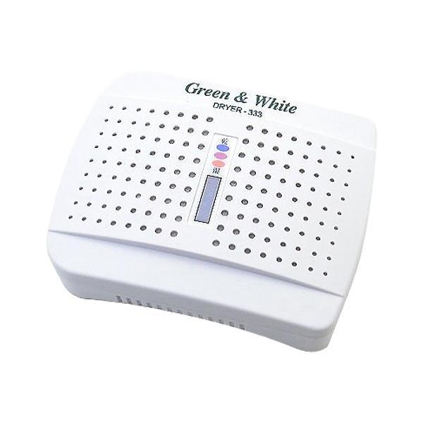 【GW水玻璃】台灣製 無線式迷你除濕機-小型
