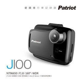愛國者 J100 160度超廣角1080P WDR G-SENSOR行車記錄器+送16G TF卡