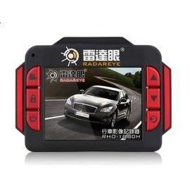 征服者 雷達眼 RHO-1080H FULL HD行車記錄器
