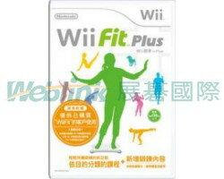 任天堂 Wii Fit Plus(單售軟體)