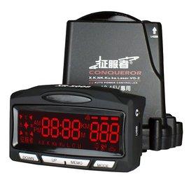 『征服者XR-5008』VCO雷達GPS測速器