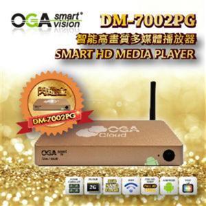 OGA DM-7002PG (金)數位多媒體播放器