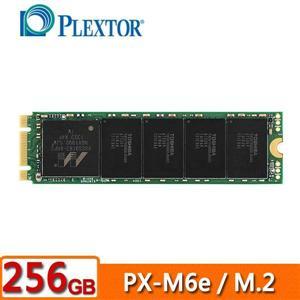 PLEXTOR PX-M6e 256GB M.2 2280 PCIe SSD 固態硬碟