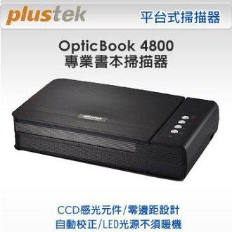Plustek OpticBook 4800掃描器