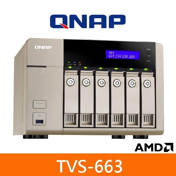 QNAP TVS-663 網路儲存伺服器